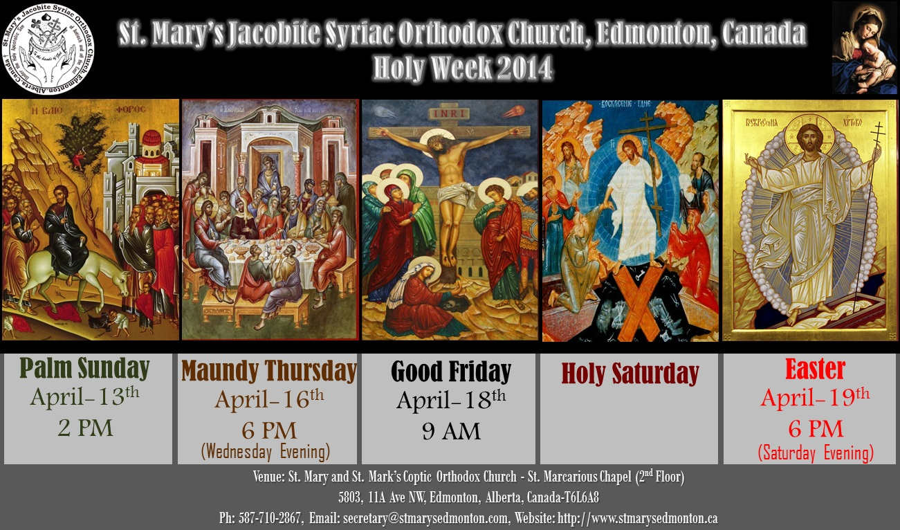 st mary s jacobite syriac orthodox church edmonton alberta canada